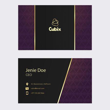 Business Cards - velvet